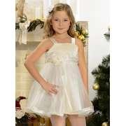 Платье ERKUT 1197073