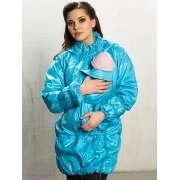 Куртка Ехидна 799799