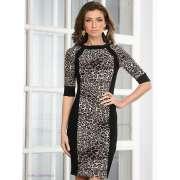 Платье Hammond 1346133