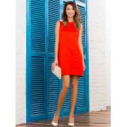 Платье ADL / ADILISIK 969280