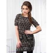 Платье Volpato 754567