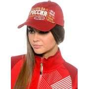 Бейсболка Puma 1460949