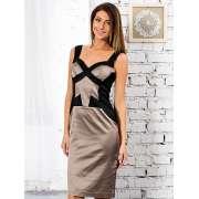 Платье BIRRIN 963320