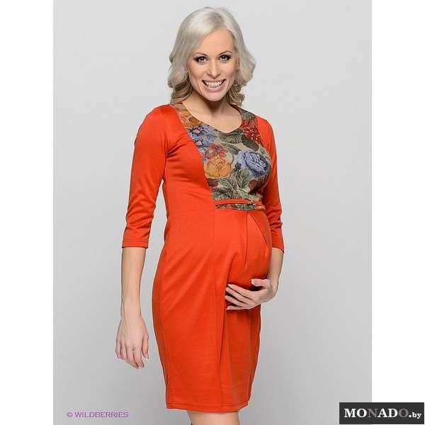 Платье для беременных видео